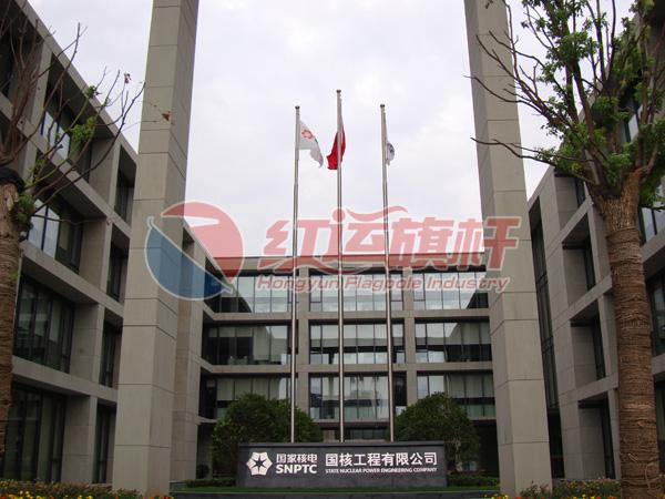 上海国核工程有限公司