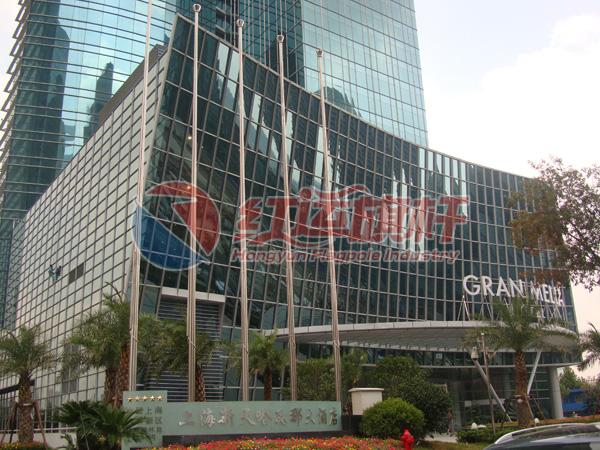 上海新天哈瓦那大酒店